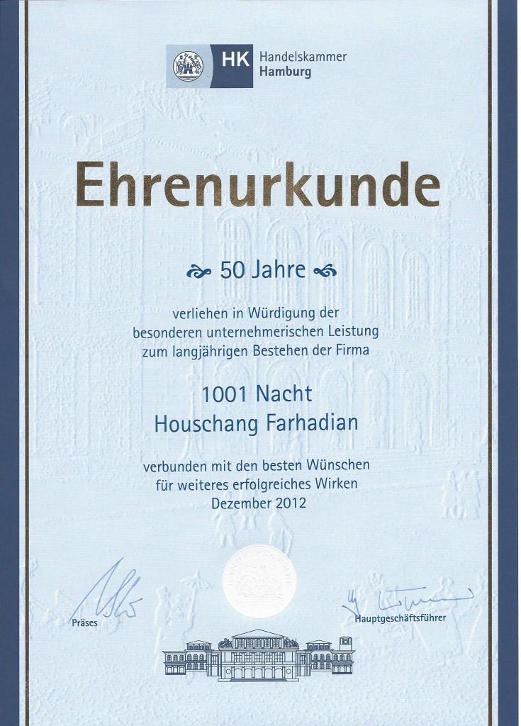 Ehrenurkunde Firma 1001 Nacht - Teppichhandel und Teppichwäscherei